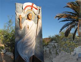 Canaan in the Desert Prayer Garden